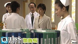 陽子(鶴田さやか)が強引に梢(山出梨沙)を他の病院に連れて行こうとして...