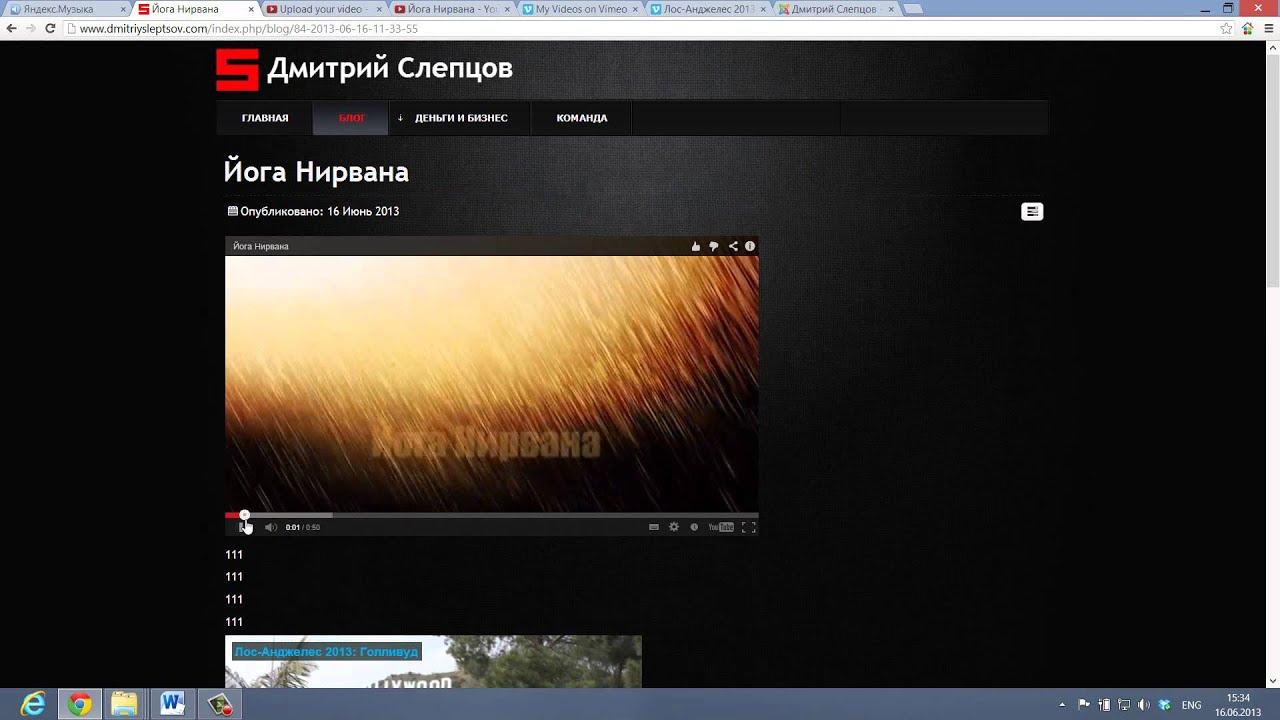 сайт видео фото