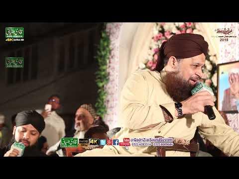 Tajdar-e-Haram || Owais Raza Qadri | Mahfil e Naat In Gulberg2 lhr 2018