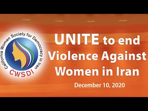 "<span class=""title"">Unite to End Violence Against Women in Iran</span>"