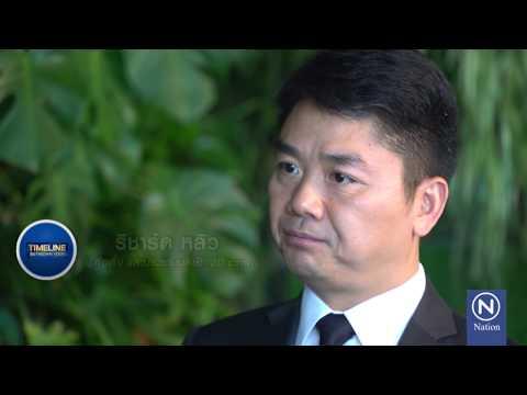 Exclusive Richard Liu with Suthichai Yoon Ep.1 TIMELINE Suthichai Yoon 21-10-2017