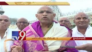 Caste slight case filed against scholar Chaganti TV9