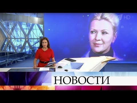 Выпуск новостей в 12:00 от 27.11.2019