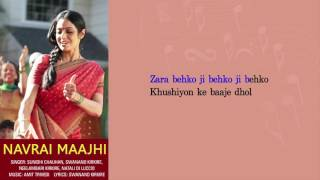 Navrai Majhi   Marathi wedding song Sunidhi Chauhan    English Vinglish