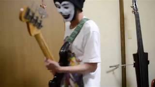 【右肩に】「ロキ」 をベースで弾いてみた【注目】 dr m