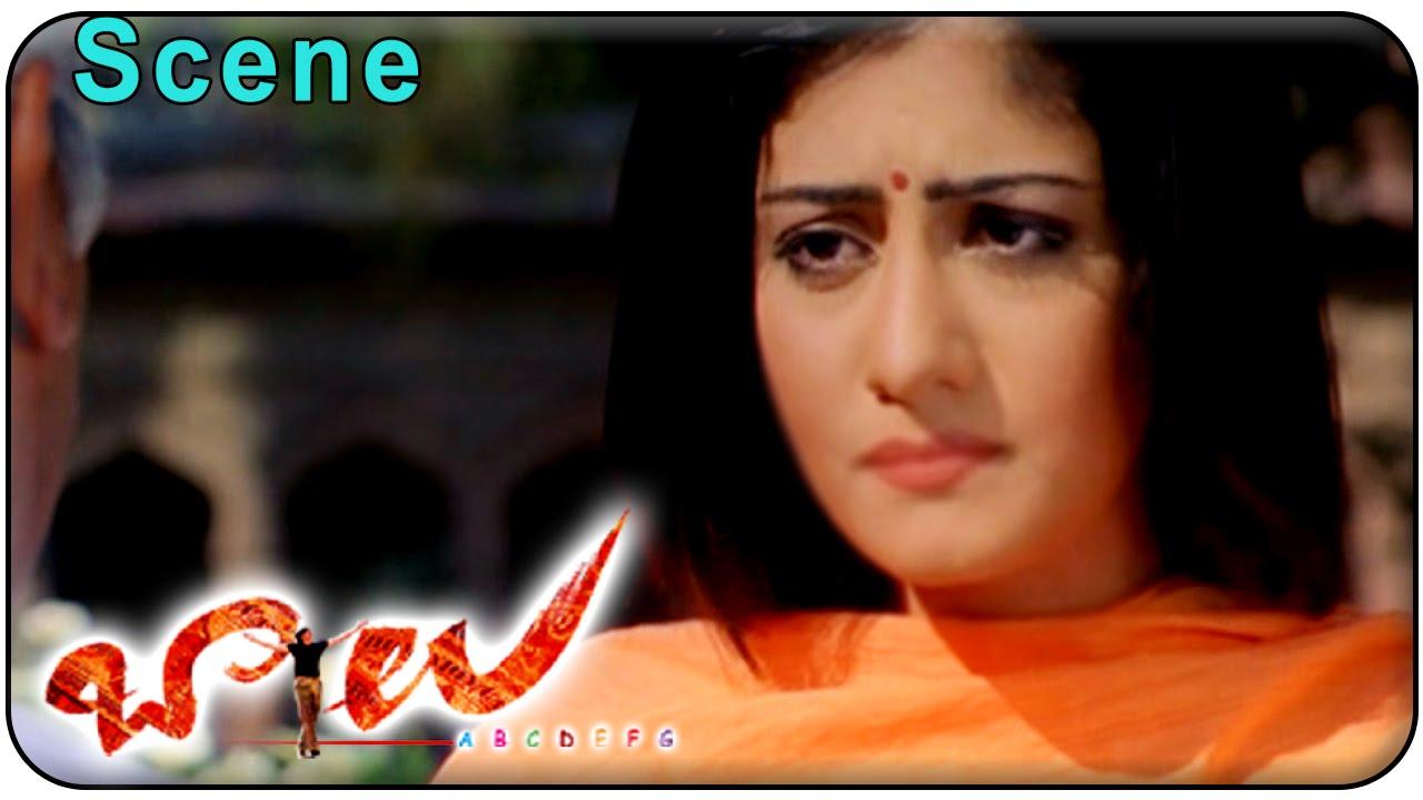 Balu movie neha oberoi emotional scene pawan kalyanshriya balu movie neha oberoi emotional scene pawan kalyanshriyaneha oberoi youtube thecheapjerseys Images