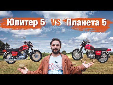 ИЖ ПЛАНЕТА против ИЖ ЮПИТЕР / какой мотоцикл ЛУЧШЕ? сравнение несравнимого