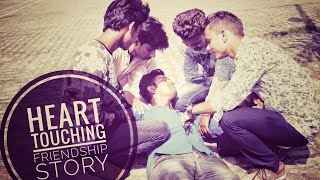 Ek Mera Yar Ek Odi Yari   Khair Mangda    Friendship Story    2019 See this Viral Video