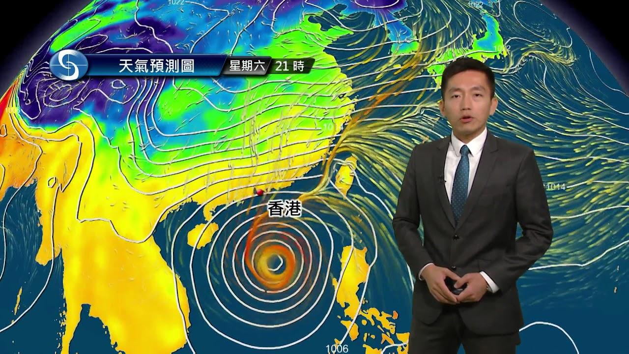 早晨天氣節目(10月13日上午8時) - 科學主任江偉 - YouTube