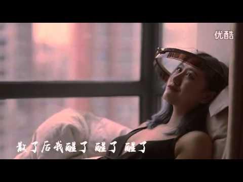 陈粒 《走马》MV