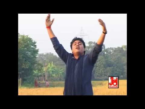 Biday Dao Go !!বিদায় দাও গো !! Samaresh Paul !! By _ JMD Telifilms In . Ltd