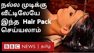 Hair fall solution at home   முடி கொட்டும் பிரச்சனை இருக்கிறதா? கண்டுபிடிப்பது எப்படி?   Hair care