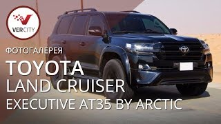 Toyota Land Cruiser Executive AT35 by Arctic Trucks 2016 года