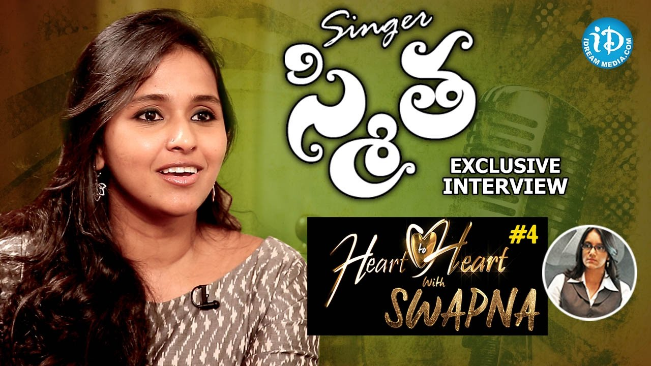 Singer Smita Exclusive Interview || Heart To Heart With Swapna #4 || #256