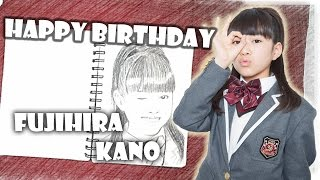 Happy Birthday Fujihira Kano / 藤平 華乃 - Sakura Gakuin / さくら学...