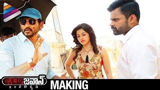 Jawaan Full Movie MAKING | Sai Dharam Tej | Mehreen Pirzada | Thaman S | #Jawaan | Telugu Filmnagar