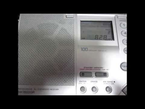 828kHz Unidentified Philippines Radio Station
