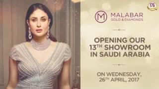 Inaugurating our 176th showroom globally in Saudi Arabia at Lulu Hypermarket, Al Ahsa