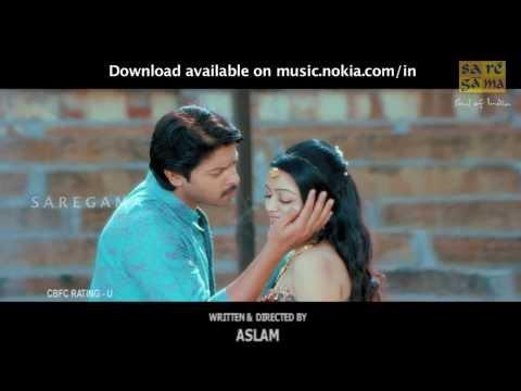 Ippadi Oar Promo Song Male version - Paagan