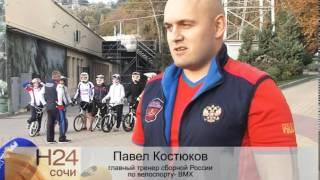 В Сочи тренируется Сборная России по велоспорту. Новости 24 Сочи