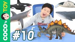 #10 아빠에게 선물 받은 날 해양동물과 공룡세트, T…