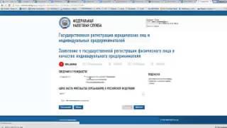 видео Регистрация и закрытие ип через госуслуги
