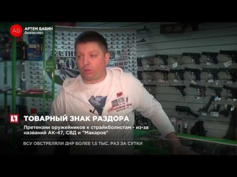 Концерн Калашников расширяет производство оружия