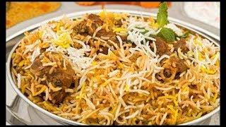 Biryani , Arroz basmati con carne y gengibre , receta pakistani muy facil de preparar!