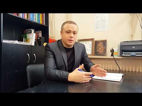 Как выбрать адвоката по ст. 228 УК РФ