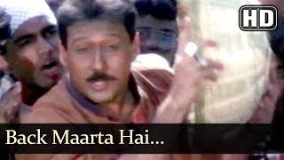 Back Maarta Hai HD Police Officer Song Karishma Kapoor Jackie Shroff
