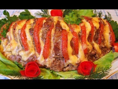 Салат из мяса фото рецепт