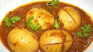 Egg pulusu  kodi guddu pulusu Andhra Egg recipe