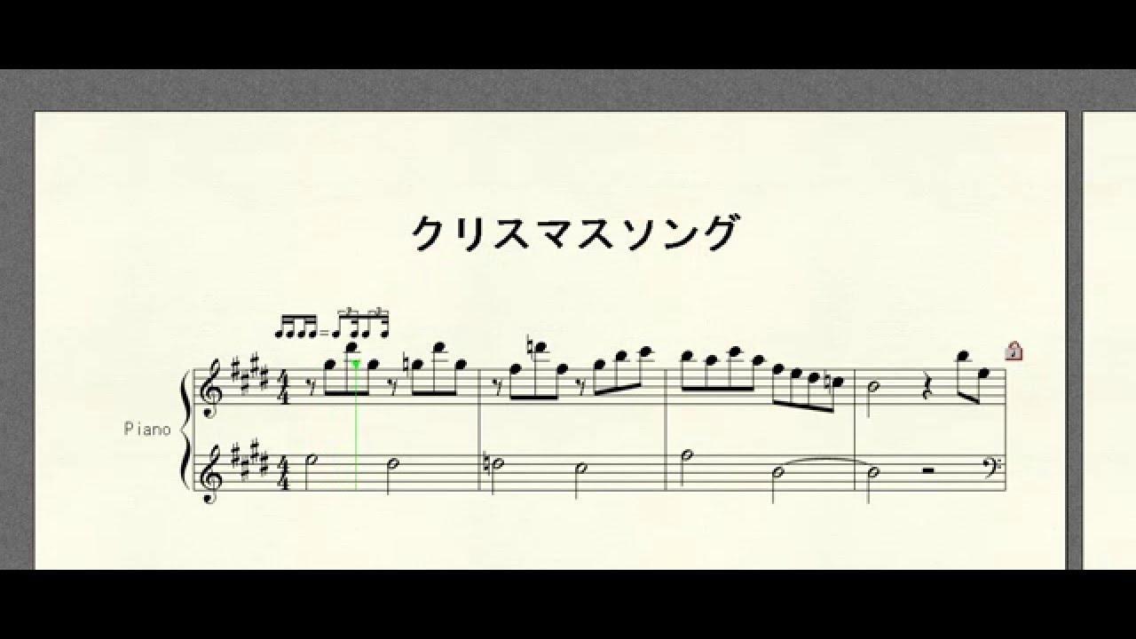 クリスマスソング Back Number ピアノアレンジ Christmas Song バック