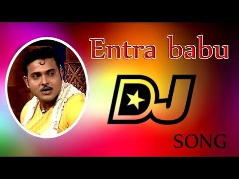 #djsongs Entra Babu DJ Song Mixed By Hari....
