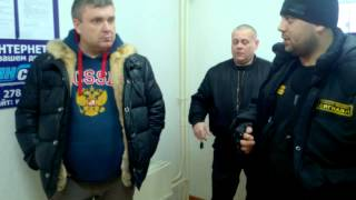 Избиение собственника в УК Екатеринбург(15)(, 2015-02-24T15:49:53.000Z)