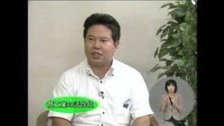 鈴木正人HP http://www.trans.ne.jp/masato/ 各会派代表者に聞く(無所...