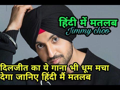 Jimmy choo Diljit dosanjh lyrics meaning in hindi