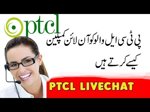How to Online Complaint  PTCL Livechat to  Get instant Support | How To Urdu