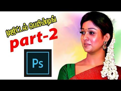 -Digital painting tutorial tamil nayanthara picture part 2
