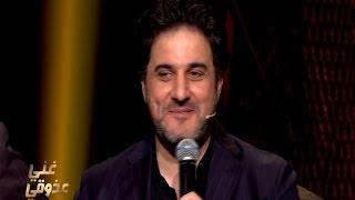 The Ring - حرب النجوم - غني عذوقي - حلقة سعدون جابر وملحم زين