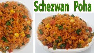 manishabharani recipe