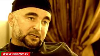 """Документальный фильм """"Иллюзия"""". Шамиль Басаев"""