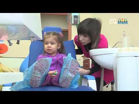 Как детям лечат зубы видео показать ребенку чтобы не боялся