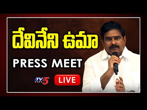 LIVE: Devineni Uma Press Meet LIVE | Comments on AP CM YS Jagan  | TV5 News teluguvoice