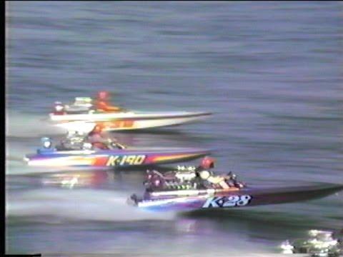K Boat Racing Home Video 1985-86