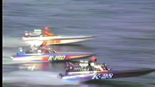 K Boat Racing Home Video 1985-86