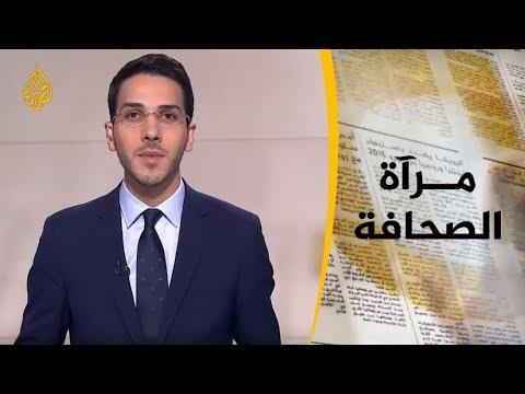 مرآة الصحافة الاولى  19/6/2019  - نشر قبل 2 ساعة