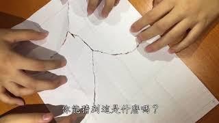 Publication Date: 2017-09-16   Video Title: 2017-2018年可風中學1號學生會候選內閣 聚風 Pol