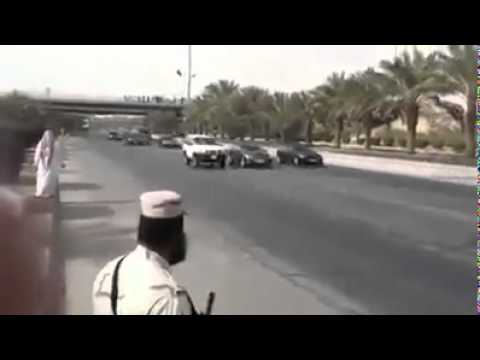 Saudi King Abdullah Security Protocol