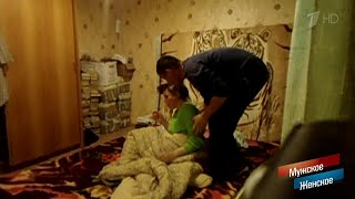 Культура пития. Мужское / Женское. Выпуск от 11.02.2020